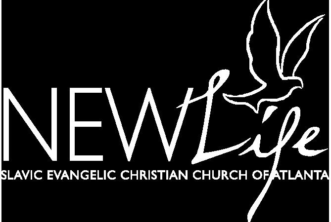 New Life Church Logo Client Logo